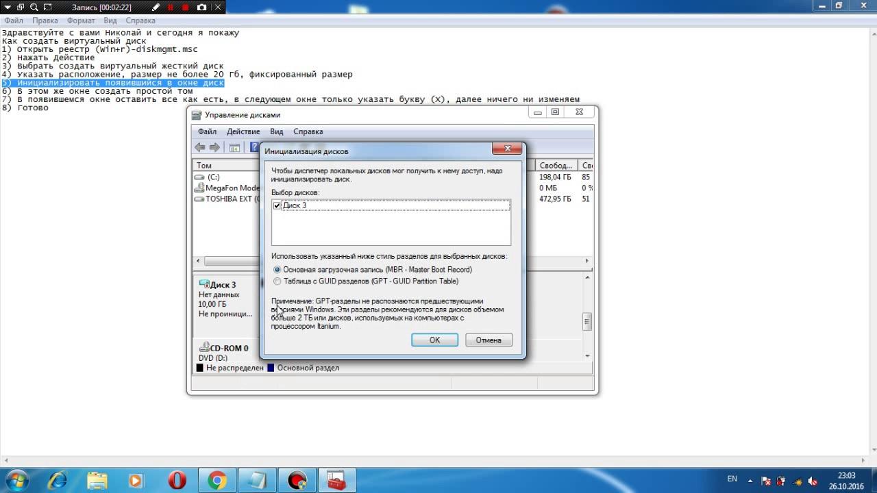 Виртуальный сидиром для windows 8