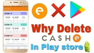 Why Removed Cash E In Play Store || How To Find Cash E App
