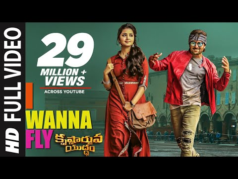 I Wanna Fly Video Song - Krishnarjuna Yuddham Video songs   Nani, Anupama, Rukshar   Hiphop Tamizha