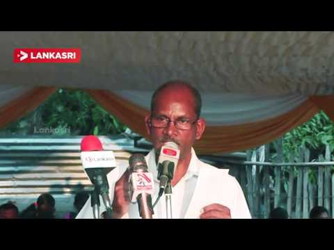 There is racism that prevails in Sri Lanka | East Agriculture Minister