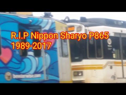 LA Metro Rail: Nippon Sharyo P865 Cars for retirement