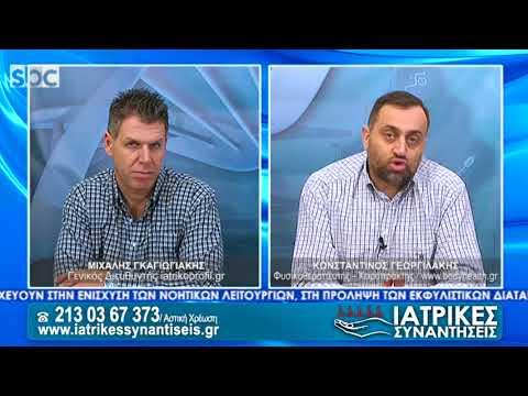 Ιατρικές Συναντήσεις 15 - Κωνσταντίνος Γεωργιλάκης | 16-01-18 | SBC TV