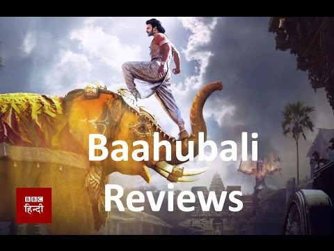 Baahubali 2: The Conclusion, First Day, First Show, Public Review (BBC Hindi)