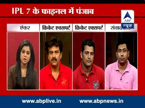 Kings XI beat Super Kings to make IPL final