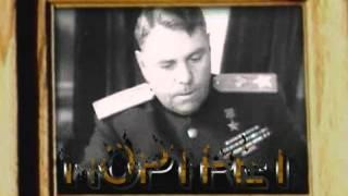 84. Вторая мировая война - День за Днём