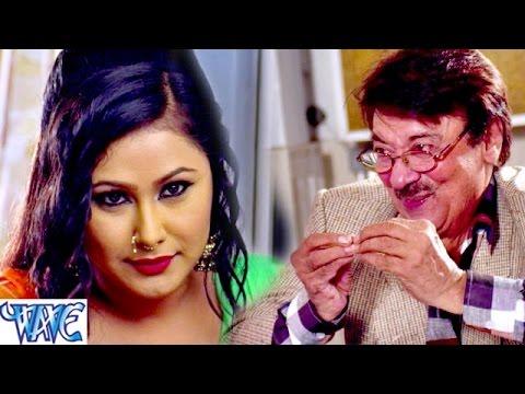 अंदर घुस जाई फेविकॉल लगाके - Bhojpuri Comedy Scene - Uncut Scene - Comedy Scene From Bhojpuri Movie