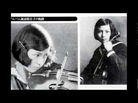 諏訪根自子 Nejiko Suwa_美はしき天然 on 78rpm record