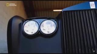Roll Royce drift edit