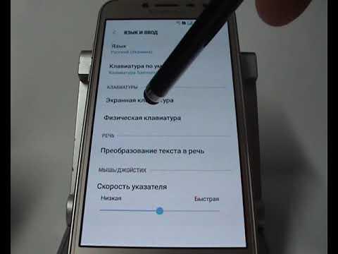 Режим T9 или проверка орфографии в Samsung