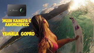 видео Аналог Gopro — Экшн камера sj4000 с алиэкспресс