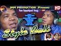 style bali !! HD STUDIO VERSION 2019 by Singer-Mannu bhai