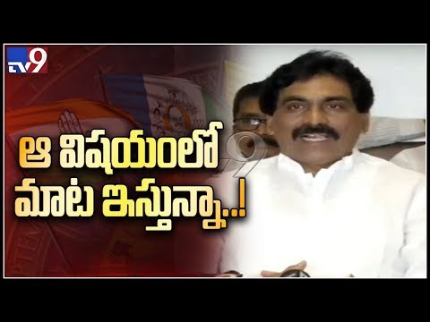 Lagadapati prediction on Nara Lokesh - TV9