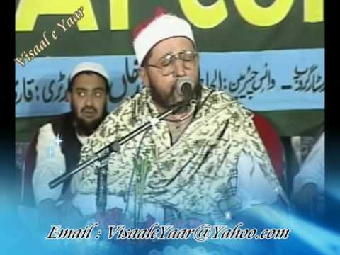 Amazing Quran Recitation(Mansoor Juma Al Mansoor)By Visaal