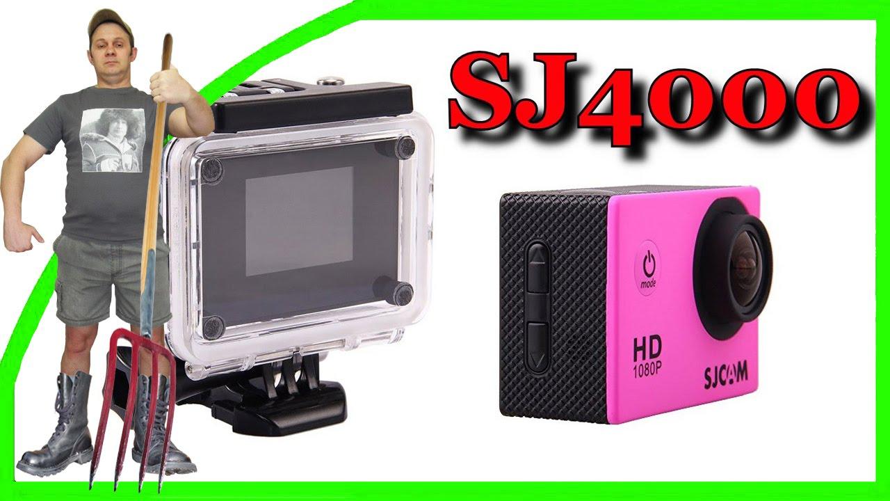 SJCAM SJ4000 в качестве Видеорегистратора Обзор