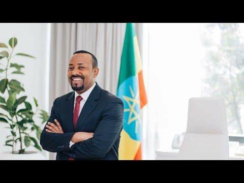 ናና አርሂቡ New song for Dr Abiy Ahmed/ተዘፈነለት የሚገርም ሙዚቃ ለዶር አብይ አህመድ/sirba haarawa Dr Abiy thumbnail