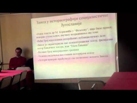 Aleksandar Stojanović, Zavod za prinudno vaspitanje omladine u Smederevskoj Palanci 1942-1944