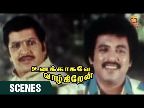 Unakkagave Vazhgiren Tamil Movie Scenes   Senthil Comedy Scene   Sivakumar   Nadhiya   Thamizh Padam
