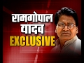 Exclusive Interview of RamGopal Yadav on National Voice