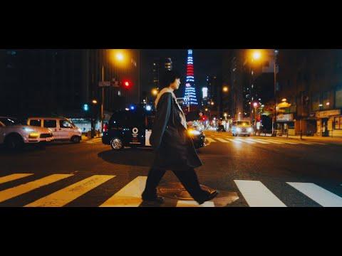 映秀。「東京散歩」Music Video