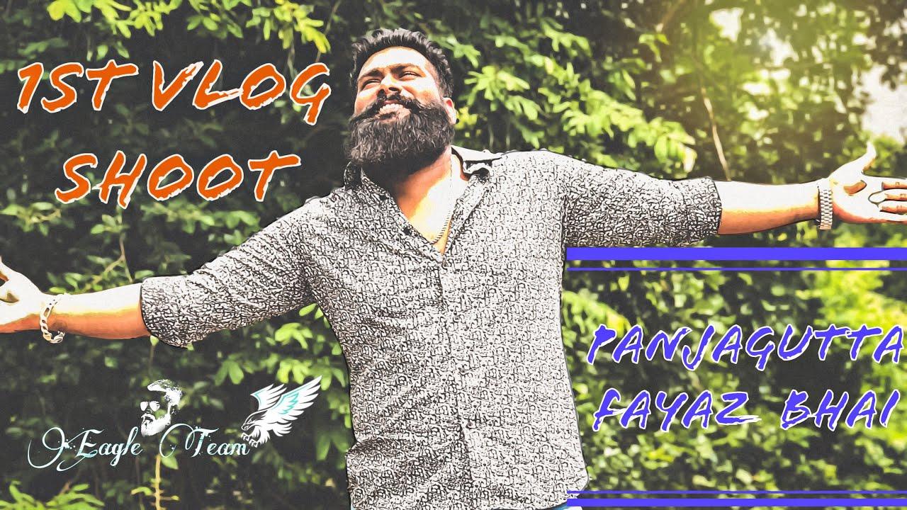 1st Vlog Of Panjagutta Fayaz Bhai | At Adilabad Forest | Karimnagar | Mukram Bhai Eagle Team