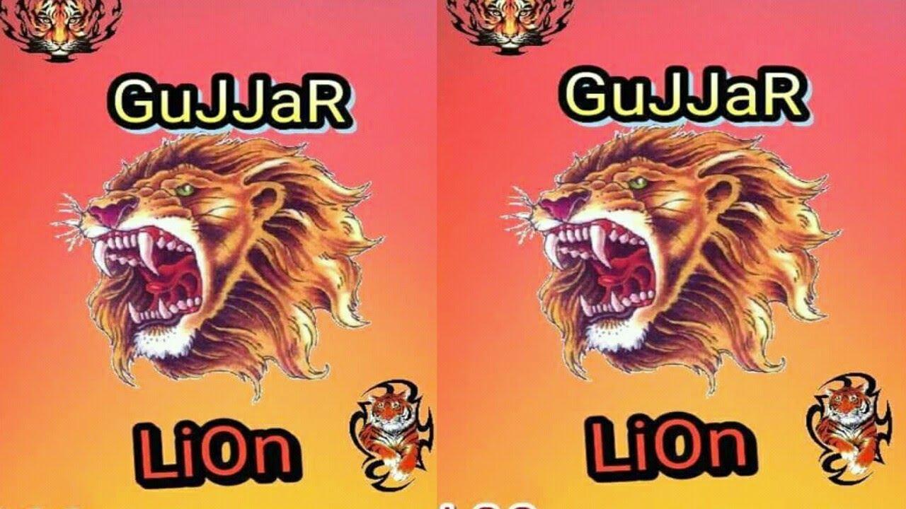 Gujjar Wallpapers Youtube