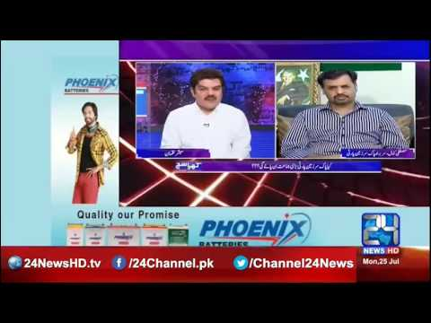 Khara Such with Lucman- 25 July 2016- Exclusive interview of Mustafa Kamal