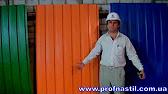 Жак строительные материалы со склада в саратове оптом и в. Имитация бруса, блок-хаус; металлопрокат арматура, уголок стальной,. Цены на интересующие вас строительные материалы и скачать свежий прайс-лист.