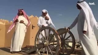 """""""مدفع عيرف"""".. إرث رمضاني عتيق في مدينة حائل"""