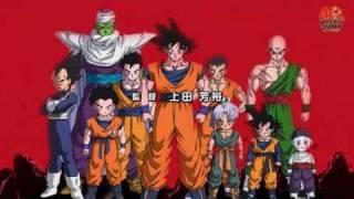 Dragon Ball - Ossu ! Kaette Kita Son Goku to Nakamatachi (Generique + trailer)