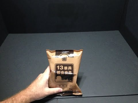 MRE Review Chinese Military PLA Type 13 Menu 1 Soy Beef and Pickled Turnip