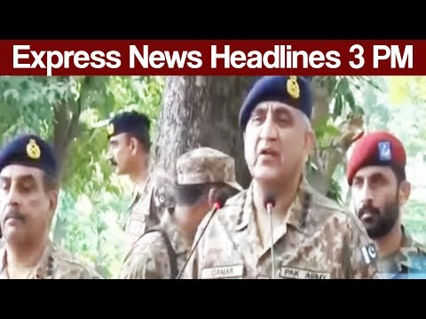 Express News Headlines - 03:00 PM - 26 June 2017