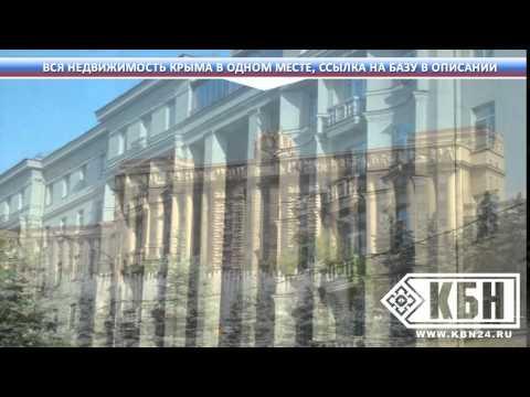 Отопление в Крыму - YouTube