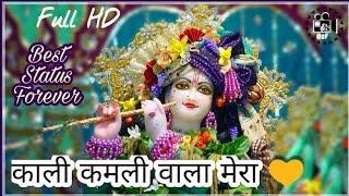 Kali Kamli Wala Mera Yar Hai || Whatsapp Status || BEST STATUS FOREVER || Full HD || Bhavi Status ||