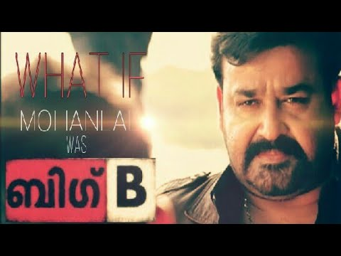 WHAT IF MOHANLAL WAS IN BIG B | THEME SONG REMIX |PROCUTZ STUDIOS