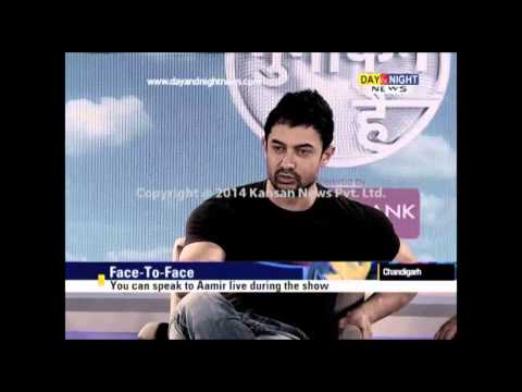 'Mumkin Hai' Satyamev Jayte press conference held | Aamir Khan | Chandigarh