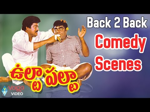 Ulta Palta Movie All Comedy Scenes - Rajendraprasad - Volga Video