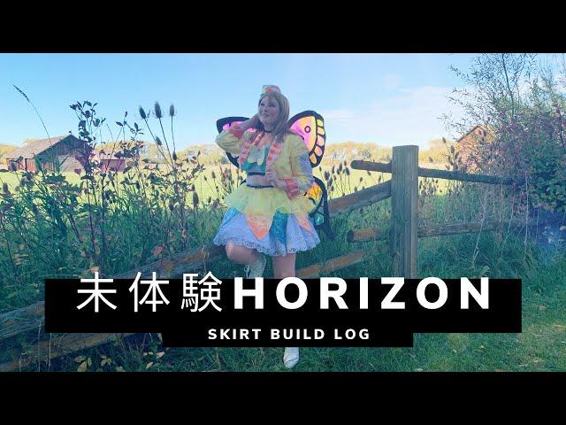 [Build Log] Mitaiken Horizon Skirt - Part One!