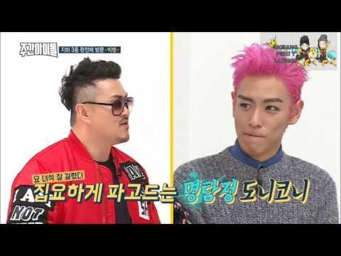 [SubEsp] 170104 BIGBANG En Weekly Idol EP284 1/2