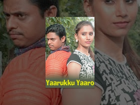 Yaarukku Yaro  Full Tamil Movie  2007  Sam Anderson  Varnika  Jothi  Joe Stanley