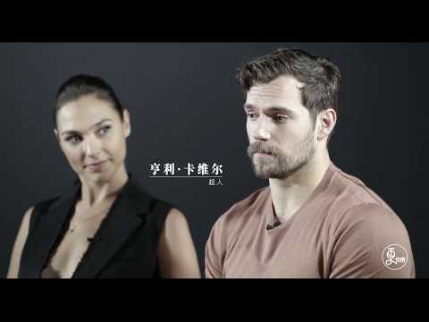 Justice League Premiere &Cast Interview - who is the true love for Wonder Woman | More China
