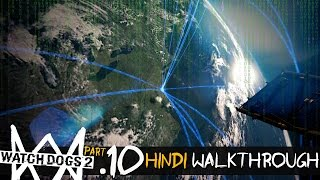 Watch Dogs 2 (Hindi) Walkthrough Part 10 - HACK TEH WORLD (PS4 Gameplay)
