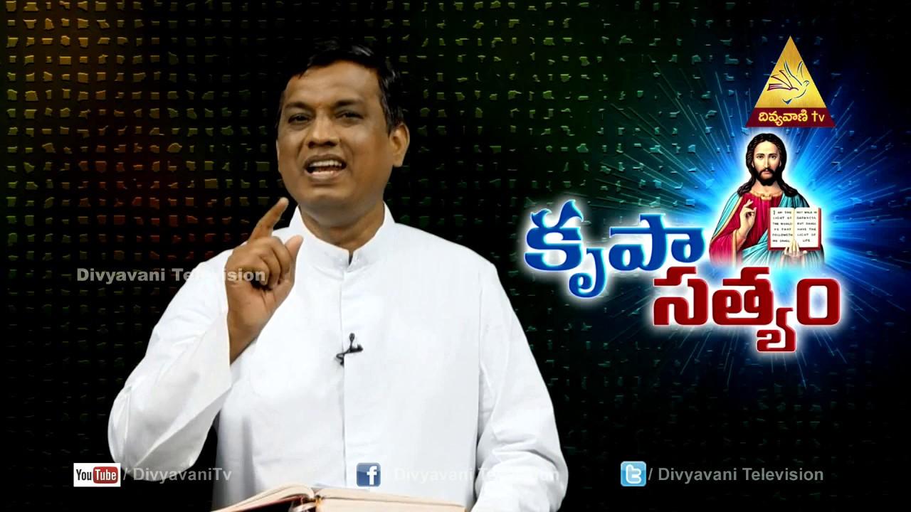 He Remembereth That We Are Dust | Krupa Satyam,Fr.Cyril(SVD),P-2 | Divyavani TV