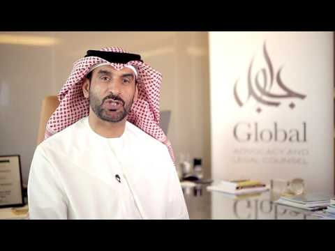 Global Updates: The UAE Labour Law - Arbitrary Dismissal