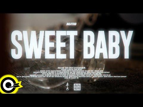 Sweet Baby 頑童MJ116