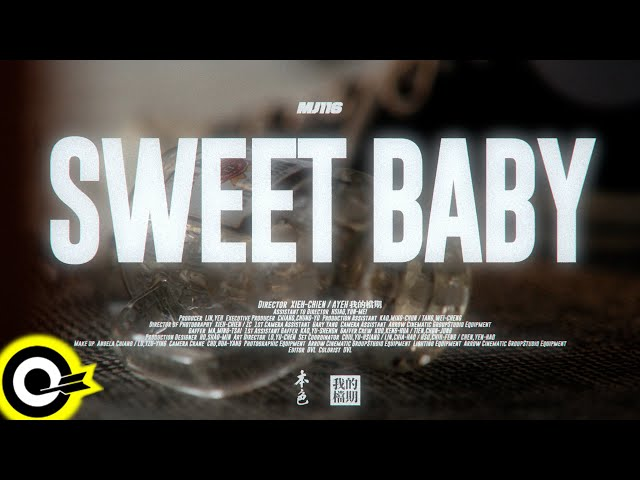 頑童MJ116【Sweet Baby】Official Music Video(4K)