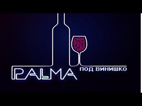 Наргиз & Максим Фадеев «Вдвоём», аккорды и текст песни