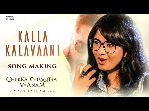 CCV Song Kalla Kalavaani Making - Shakthisree Gopalan Unplugged | A.R. Rahman | RS 31
