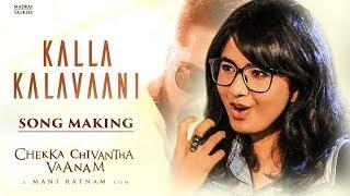 CCV Song Kalla Kalavaani Making - Shakthisree Gopalan Unplugged   A.R. Rahman   RS 31