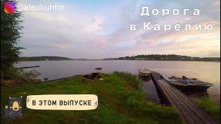 Рыбалка в Карелии, озера Карелии, рыбалка на Онежском озере