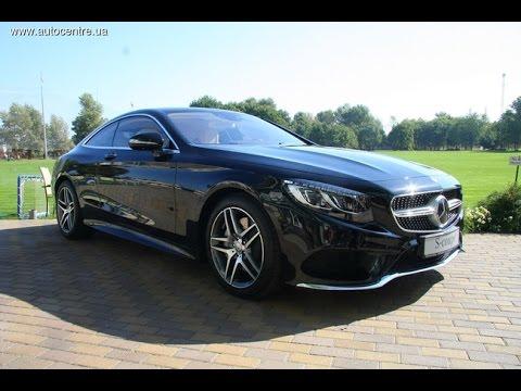 Mercedes-Benz представил S-Class Coupe в Украине